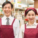 パートの登録販売者に最適な転職求人とは?主婦や見習い、シニアなど