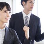 登録販売者で有利に就活!資格を活かす就職先の選び方